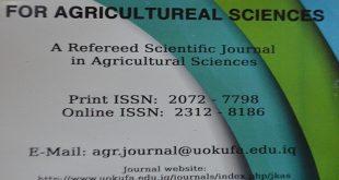 صدور عدد جديد من مجلة الكوفة للعلوم الزراعية والبيطرية في كلية الزراعة بجامعة الكوفة
