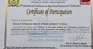 University of Kufa – Faculty of Agriculture participated in the International Kerbala Agricultural Conference