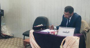 Discussion of master student Rafid Wadi Badday AL-Baidhani