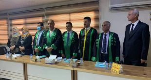 University of Kufa – Faculty of Agriculture, participated in a discussion committee of a master's student