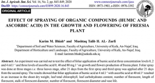 Researchers at the University of Kufa-Faculty of Agriculture publishes a manuscript in an international journal