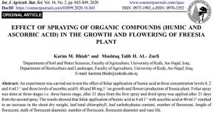 تدريسيان من جامعة الكوفة – كلية الزراعة  ينشران بحثاً علمياً